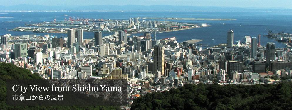 hm-shishoyama