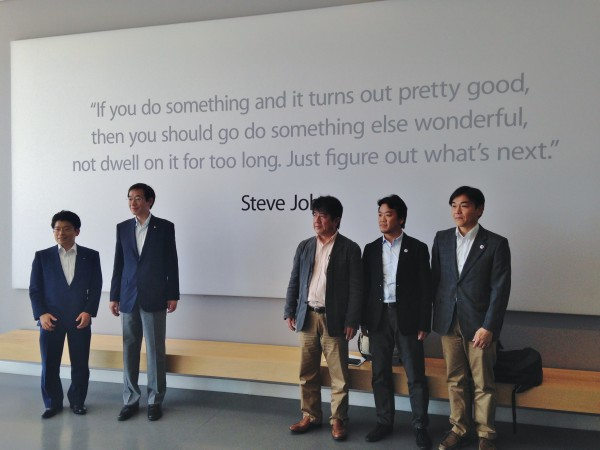 Mayor Hisamoto (2nd on left) and members of the Kobe delegation at Apple in Cupertino, CA