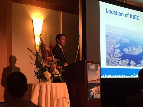 Mayor Hisamoto presents at San Francisco's City Innovate Summit