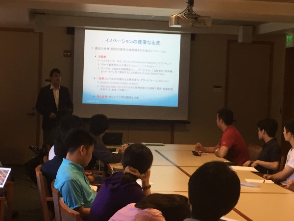 Mr. Sometani and participants from Japan attend a lecture at Stanford University on the history and unique characteristics of Silicon Valley.