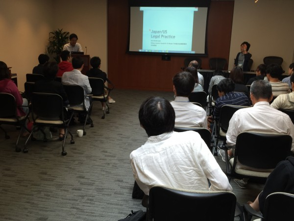 Participants from Japan sit in on a lecture at the Wilson Sonsini Goodrich & Rosati offices, a corporation providing legal services to tech companies.