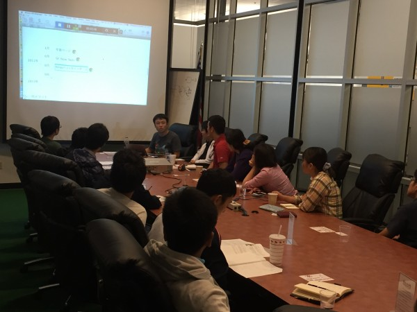 Participants from Japan exchange ideas with ChatWork, a communication platform designed for small businesses.