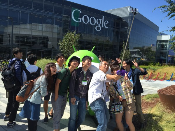 Mr. Sometani and participants from Japan visited the Google campus in Mountain View, CA.