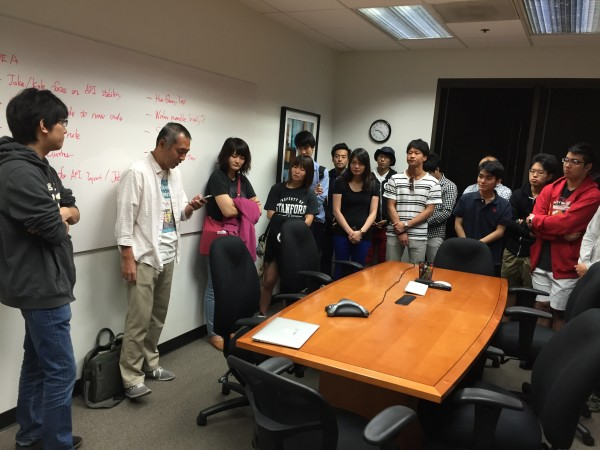 Participants from Japan gather at Treasure Data in Mountain View, CA.